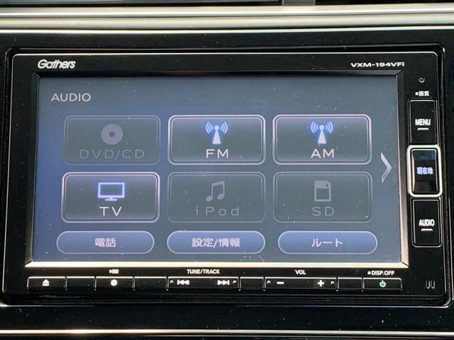 ハイブリッドZ ホンダセンシング ギャザズメモリーナビ リアカメラ フルセグテレビ対応 音声タイプETC付き LEDヘッドライト オートライト コンビシート シートヒーター スマートキー 純正16インチアルミホイール(11枚目)