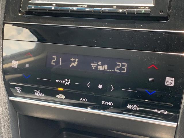 ハイブリッドZ ホンダセンシング ギャザズメモリーナビ リアカメラ フルセグテレビ対応 音声タイプETC付き LEDヘッドライト オートライト コンビシート シートヒーター スマートキー 純正16インチアルミホイール(17枚目)
