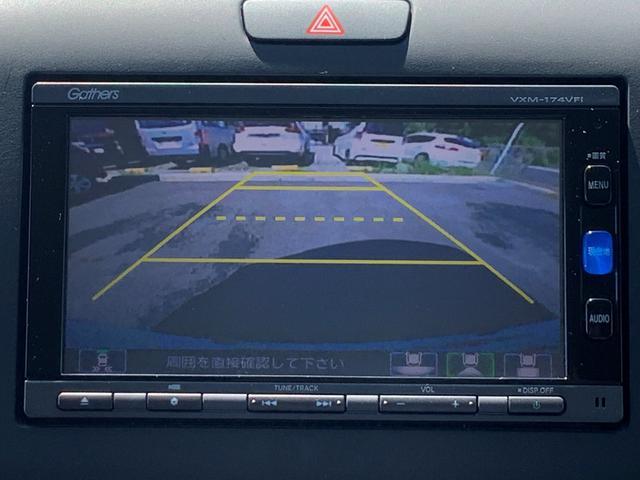 ハイブリッド・Gホンダセンシング ワンオーナー ギャザズメモリーナビ リアカメラ 両側電動スライドドア ETC LEDヘッドライト スマートキー フルセグテレビ対応(7枚目)