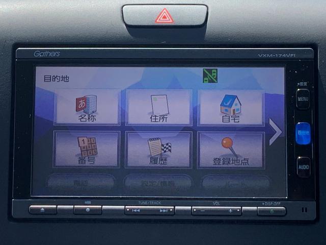 ハイブリッド・Gホンダセンシング ワンオーナー ギャザズメモリーナビ リアカメラ 両側電動スライドドア ETC LEDヘッドライト スマートキー フルセグテレビ対応(8枚目)