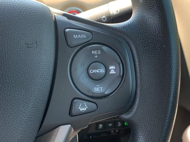 ハイブリッド・Gホンダセンシング ワンオーナー ギャザズメモリーナビ リアカメラ 両側電動スライドドア ETC LEDヘッドライト スマートキー フルセグテレビ対応(11枚目)