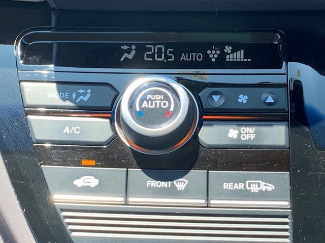 ハイブリッド・Gホンダセンシング ワンオーナー ギャザズメモリーナビ リアカメラ 両側電動スライドドア ETC LEDヘッドライト スマートキー フルセグテレビ対応(14枚目)