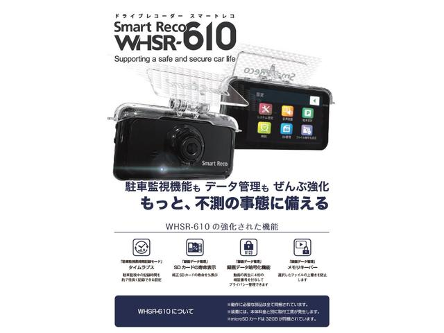 ハイブリッド・Gホンダセンシング ワンオーナー ギャザズメモリーナビ リアカメラ 両側電動スライドドア ETC LEDヘッドライト スマートキー フルセグテレビ対応(30枚目)