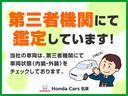 G・EXホンダセンシング 届出済み未使用車 両側電動ドア(5枚目)