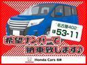 G・EXホンダセンシング 届出済み未使用車 両側電動ドア(33枚目)