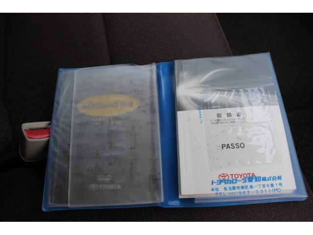 プラスハナ Cパッケージ HDDナビ フルセグTV キーレスキー ドライブレコーダーDVD CDプレイヤー  ETC 禁煙車 検3年9月 ABS(32枚目)