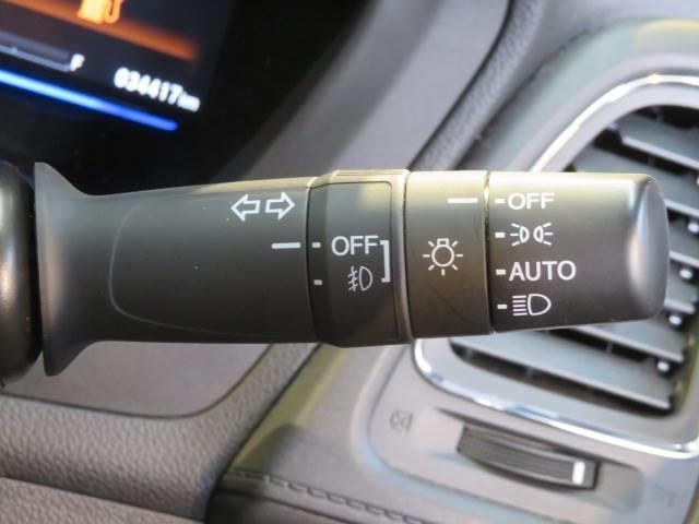 【オートライト】車外の明るさを感知し、ヘッドライト等の点灯・消灯を自動で管理する便利な機能です
