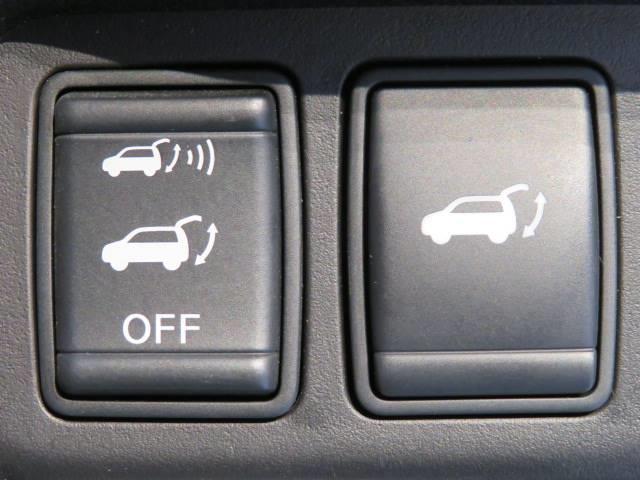 パワーバックドア】装備でボタンひとつでトランクの開閉が可能です!