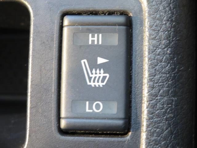 シートヒーター】装備で寒い冬でも大活躍間違いなし!