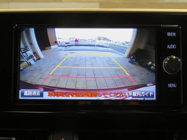 安心のフルカラーのバックカメラ付き。ガイドラインもありますので駐車がスムーズになりますね。