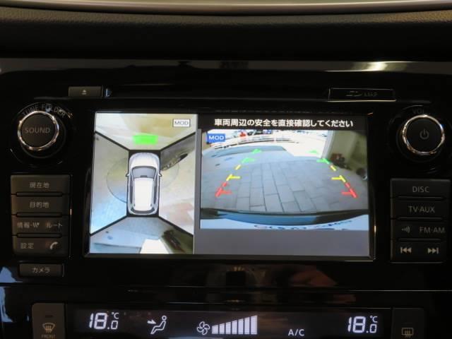 アラウンドビュー(全周囲)カメラ。これでスムーズに駐車もスムーズになりますね!