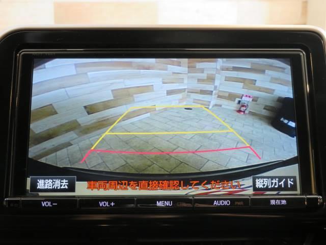 ハイブリッド G LED 9型SDナビ モデリスタ 衝突軽減(4枚目)