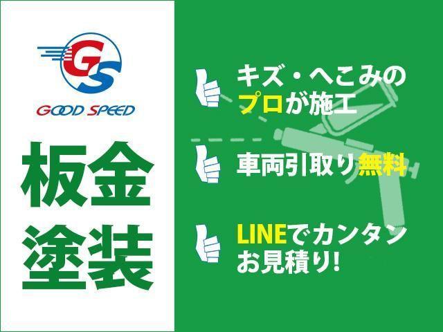 ハイブリッド G LED 9型SDナビ モデリスタ 衝突軽減(53枚目)