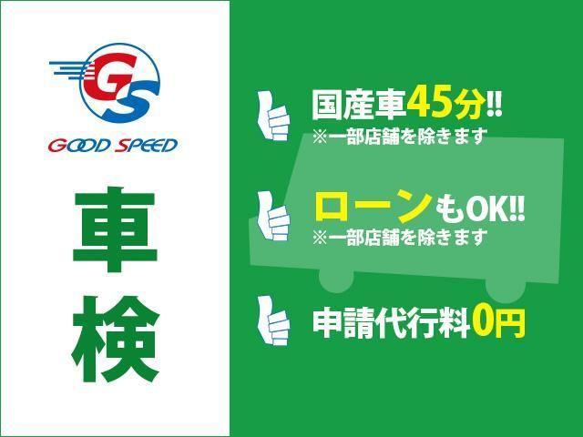 TX 7人乗 LEDライト セーフティS クリソナ(51枚目)