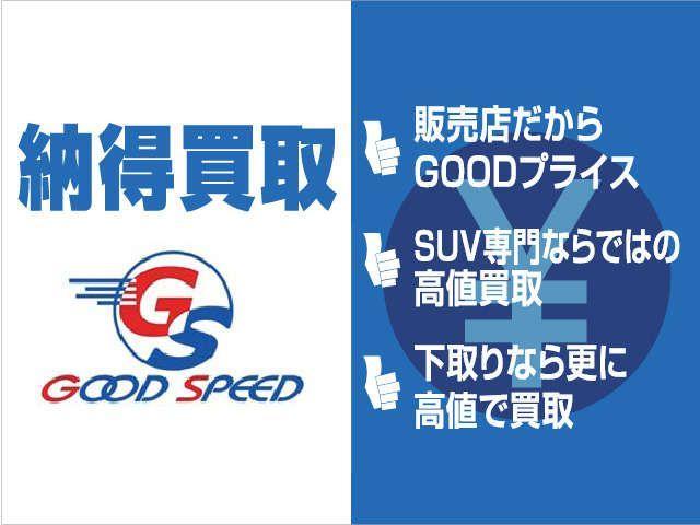 TX 7人乗 LEDライト セーフティS クリソナ(56枚目)