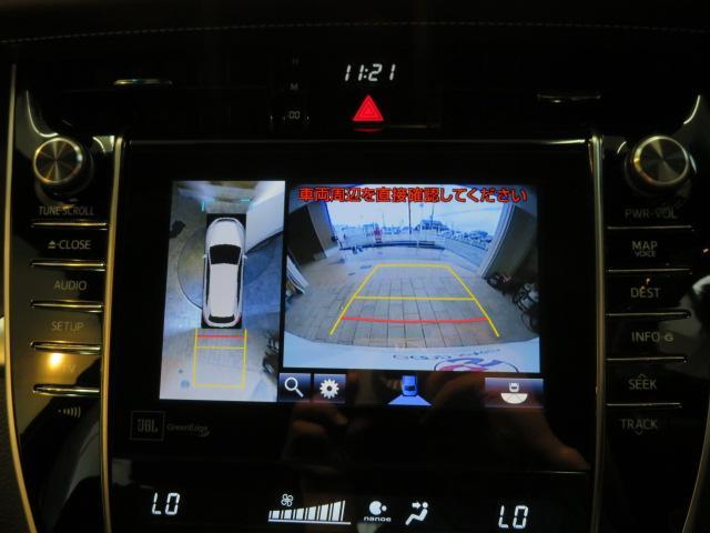 プレミアム アドバンスドパッケージ メーカーナビDTV JBLサウンド LED 電動ゲート レーンキープ スマートキー HFレザー クリアランスソナー(34枚目)