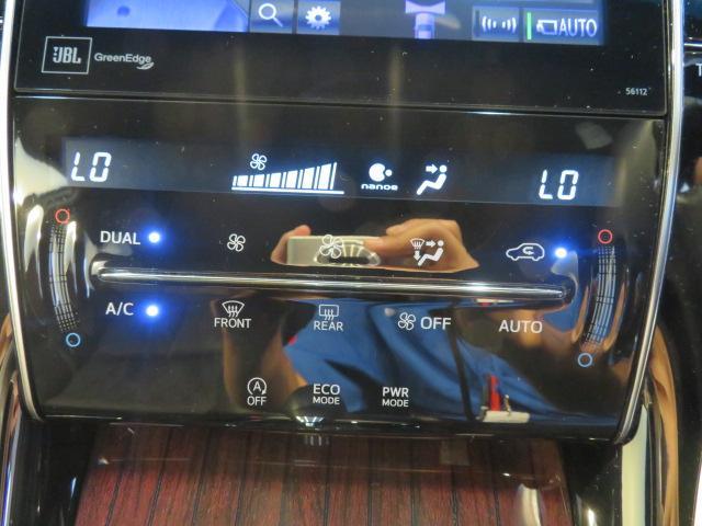 プレミアム アドバンスドパッケージ メーカーナビDTV JBLサウンド LED 電動ゲート レーンキープ スマートキー HFレザー クリアランスソナー(36枚目)