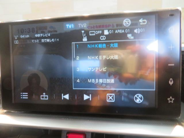 G スマートアシスト パノラマモニタ LED オーディオディスプレー パーキングアシスト シートヒータ(39枚目)