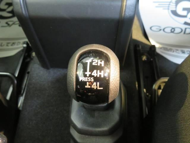 XC セーフティサポート 標識認識 クルコン レーンキープ LED スマートキー フォグ 4WD 記録簿 シートヒーター(10枚目)