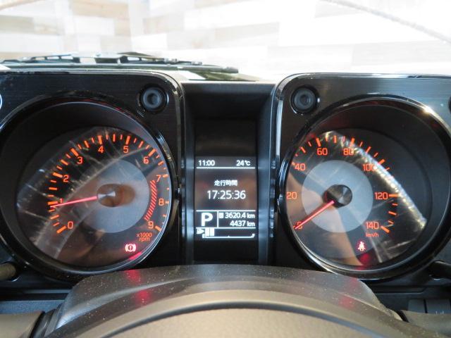 XC セーフティサポート 標識認識 クルコン レーンキープ LED スマートキー フォグ 4WD 記録簿 シートヒーター(37枚目)