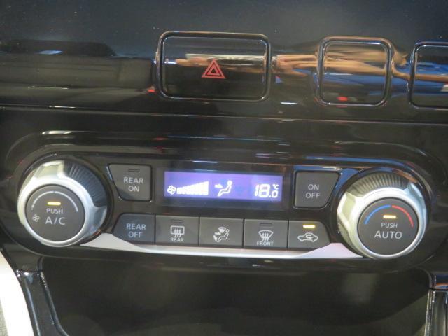 X Vセレクション 両側電動 SDナビ地デジ バックカメラ クルコン インテリジェントキー アイドリングストップ ETC 8人乗り 衝突軽減 レーンキープ(35枚目)