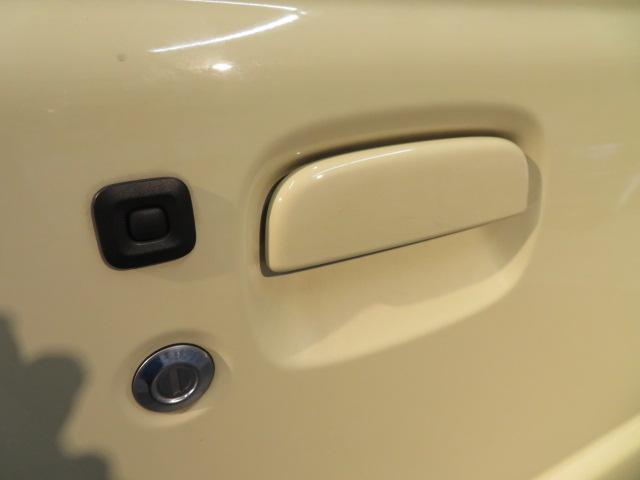 XC リフトアップ クリムゾン16inホイール オールテレンホワイトレター 8型SDナビ地デジ 5速マニュアル ヒッチメンバー エアクリーナー レーンキープ 衝突軽減(32枚目)