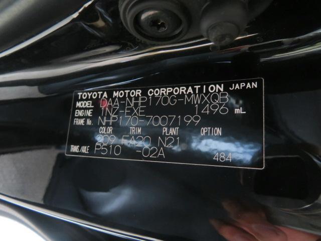 「トヨタ」「シエンタ」「ミニバン・ワンボックス」「岐阜県」の中古車34