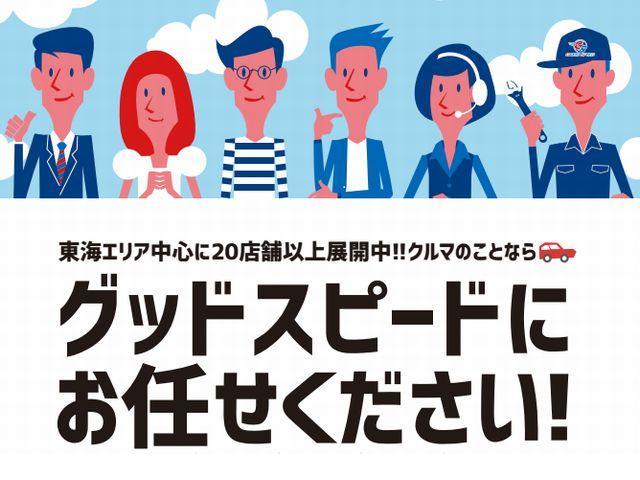 「トヨタ」「シエンタ」「ミニバン・ワンボックス」「岐阜県」の中古車69