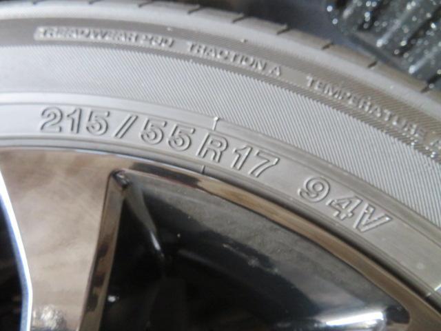 15RX パーソナライゼーション 後期 純正SDナビDTV バックカメラ インテリキー 純正アルミ オートエアコン オートライト フルエアロ リアスポイラー キセノン アイドリングストップ(26枚目)
