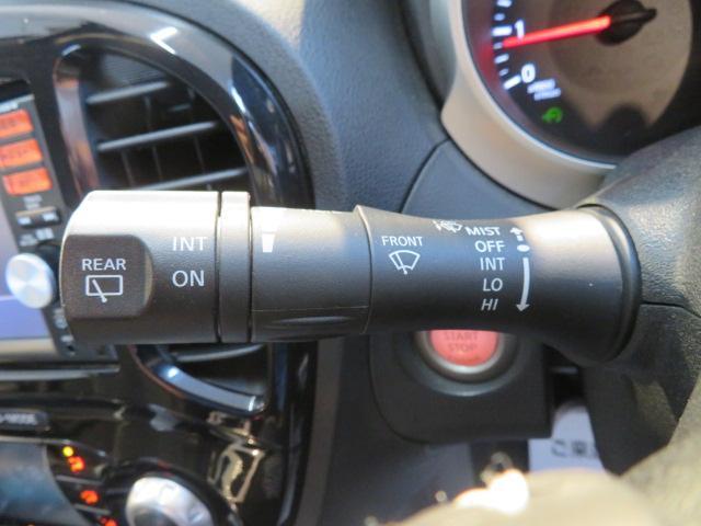15RX パーソナライゼーション 後期 純正SDナビDTV バックカメラ インテリキー 純正アルミ オートエアコン オートライト フルエアロ リアスポイラー キセノン アイドリングストップ(43枚目)