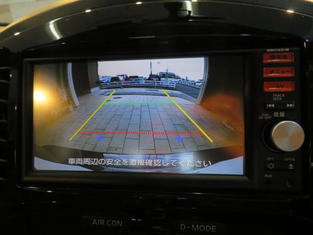 15RX パーソナライゼーション 後期 純正SDナビDTV バックカメラ インテリキー 純正アルミ オートエアコン オートライト フルエアロ リアスポイラー キセノン アイドリングストップ(47枚目)