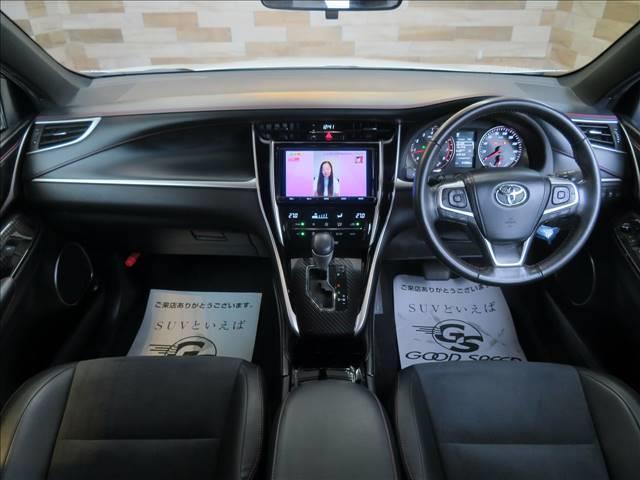 エレガンス 後期 純正SDナビ9型 トヨタセーフティS パワーシート オートハイビーム レーンディパーチャーアラート プリクラッシュセーフティ アイドリングストップ クリアランスソナー(7枚目)