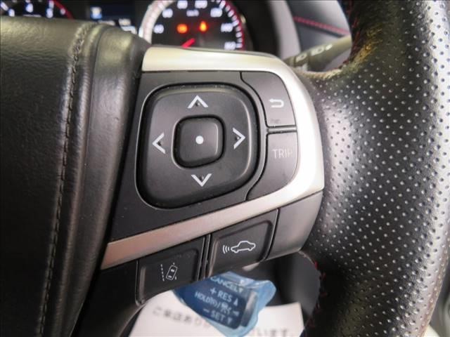 エレガンス 後期 純正SDナビ9型 トヨタセーフティS パワーシート オートハイビーム レーンディパーチャーアラート プリクラッシュセーフティ アイドリングストップ クリアランスソナー(10枚目)