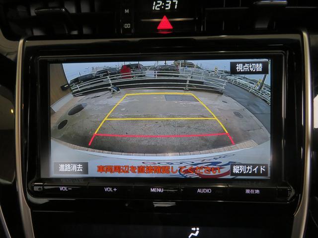 エレガンス 後期 純正SDナビ9型 トヨタセーフティS パワーシート オートハイビーム レーンディパーチャーアラート プリクラッシュセーフティ アイドリングストップ クリアランスソナー(35枚目)