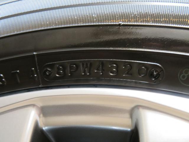 Z 新車未登録 メーカーマルチナビ サンルーフ レーダークルコン パノラミックビューモニター JBLサウンド 電動リヤゲート ハーフレザー 純正2.0ETC スマートキー(26枚目)