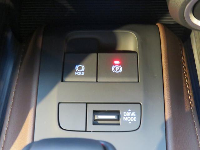 Z 新車未登録 メーカーマルチナビ サンルーフ レーダークルコン パノラミックビューモニター JBLサウンド 電動リヤゲート ハーフレザー 純正2.0ETC スマートキー(37枚目)