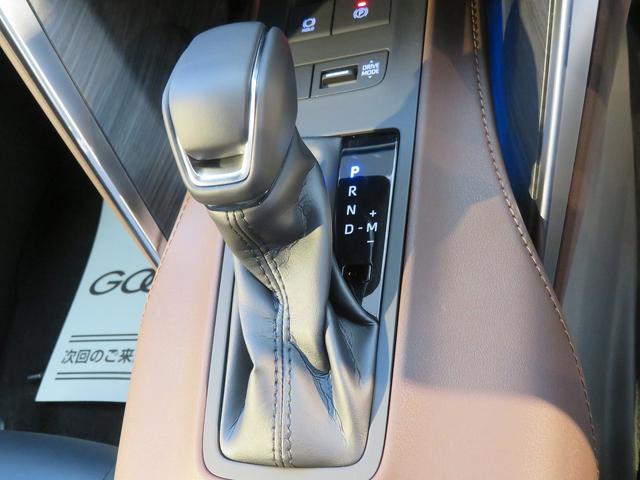 Z 新車未登録 メーカーマルチナビ サンルーフ レーダークルコン パノラミックビューモニター JBLサウンド 電動リヤゲート ハーフレザー 純正2.0ETC スマートキー(38枚目)