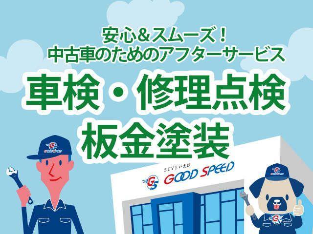 「トヨタ」「ハリアー」「SUV・クロカン」「岐阜県」の中古車42