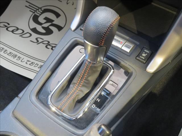 X-BREAK 4WD 純正メモリーナビ アイサイト ビルトインETC LEDヘッドライト パワーシート クルーズコントロール シートヒーター パドルシフト スマートキー フルカラーバックカメラ 純正AW(12枚目)
