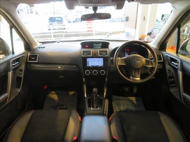 X-BREAK 4WD 純正メモリーナビ アイサイト ビルトインETC LEDヘッドライト パワーシート クルーズコントロール シートヒーター パドルシフト スマートキー フルカラーバックカメラ 純正AW(19枚目)