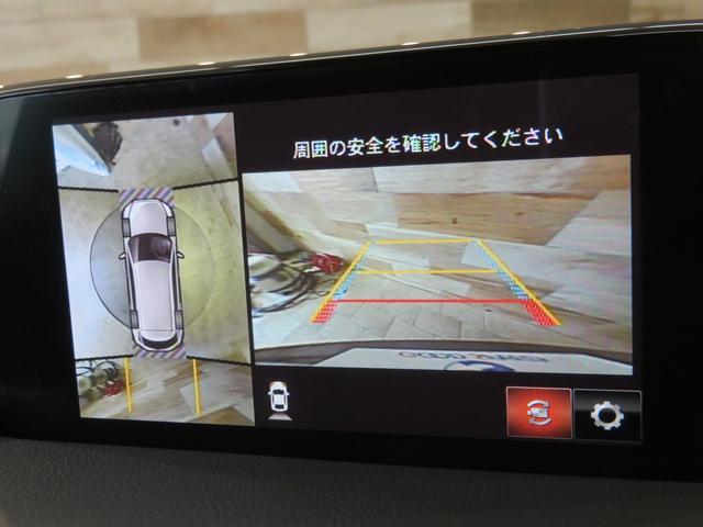 XD Lパッケージ マツダコネクト レザーシート 全周囲カメラ BOSSスピーカー付き シートヒーター 純正ETC 純正アルミ アダプティブクルーズコントロール LEDヘッドライト パワーシート(35枚目)