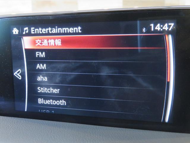 XD Lパッケージ マツダコネクト レザーシート 全周囲カメラ BOSSスピーカー付き シートヒーター 純正ETC 純正アルミ アダプティブクルーズコントロール LEDヘッドライト パワーシート(36枚目)