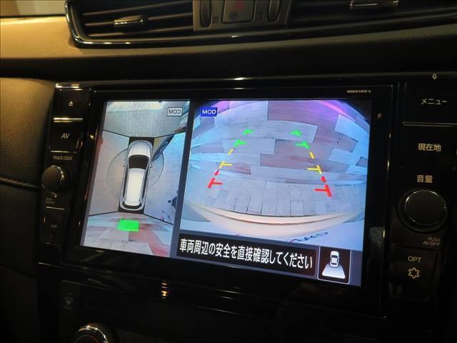 20Xi 純正SDナビ アラウンドビューモニター プロパイロット デジタルインナーミラー シートヒーター パワーバックドア ビルトインETC LEDヘッドライト 純正アルミ フォグランプ スマートキー(3枚目)