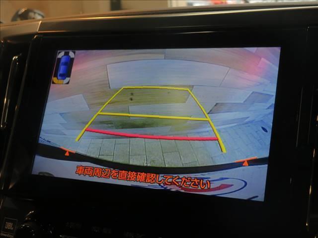 メーカーSDナビTV装備。JBLサウンドシステム搭載!