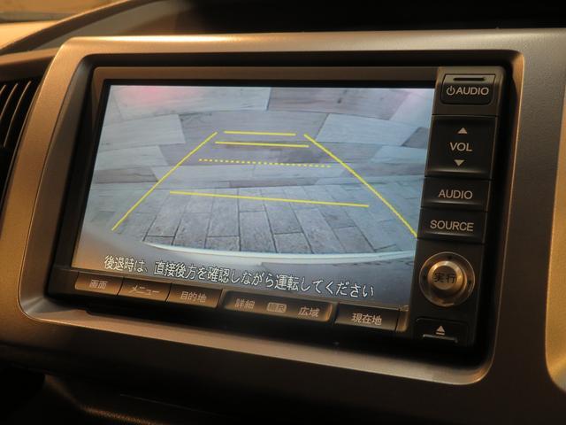 Z クールスピリット インターナビ セレクション HDDナビTV バックカメラ フリップダウンモニター 両側電動 スマートキー ハーフレザーシート キセノンヘッドライト(3枚目)
