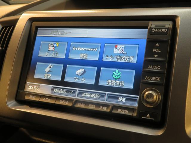 Z クールスピリット インターナビ セレクション HDDナビTV バックカメラ フリップダウンモニター 両側電動 スマートキー ハーフレザーシート キセノンヘッドライト(7枚目)