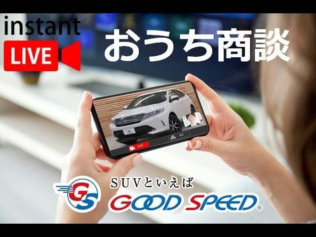 「トヨタ」「ハリアー」「SUV・クロカン」「岐阜県」の中古車2