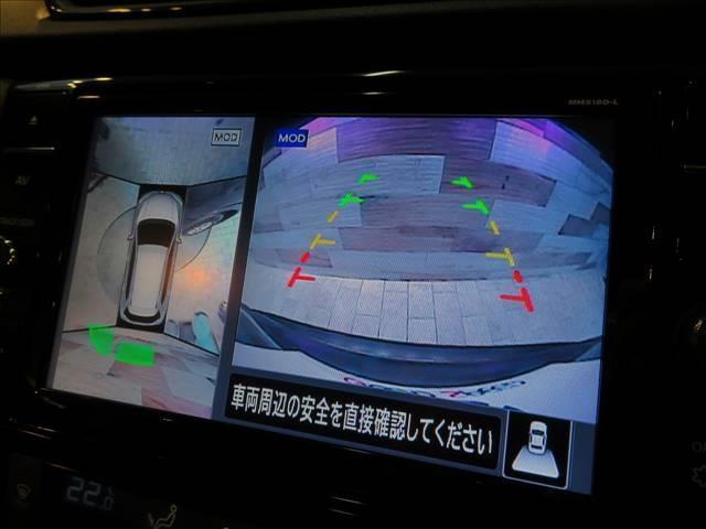 20Xi HYBRID コネクトナビTV アラウンドビューモニター プロパイロット シートヒーター パワーバックドア ETC インテリジェントキー ウィンカーミラー LEDヘッド 4WD 後期(3枚目)