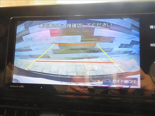 S SDナビ フルセグTV バックカメラ トヨタセーフティセンス ETC LEDヘッドライト レーダークルーズコントロール 電子サイドブレーキ ウインカー内蔵ミラー スマートキー(3枚目)