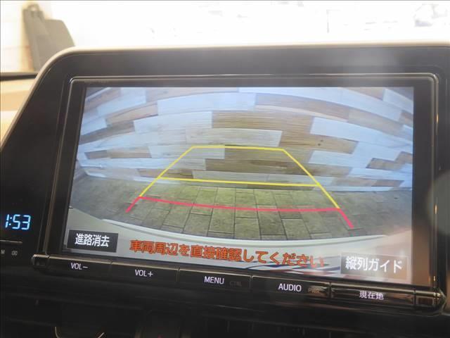 G 9型SDナビ フルセグTV モデリスタ バックカメラ セーフティセンス レーダークルコン ETC シーケンシャルウィンカーミラー LEDヘッドライト スマートキー 純正AW 合成革シート(3枚目)